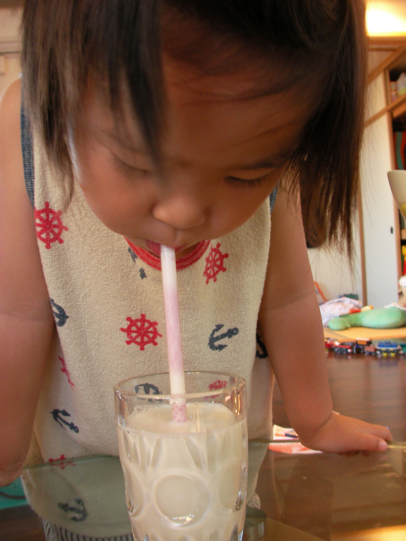 hucow milking video.