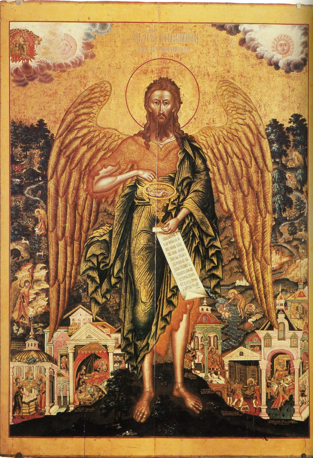 a biography and life work of john the baptist In the catholic church, his feast day is june 24th john the baptist is a different person from the apostle john, for whom the gospel of john is named.