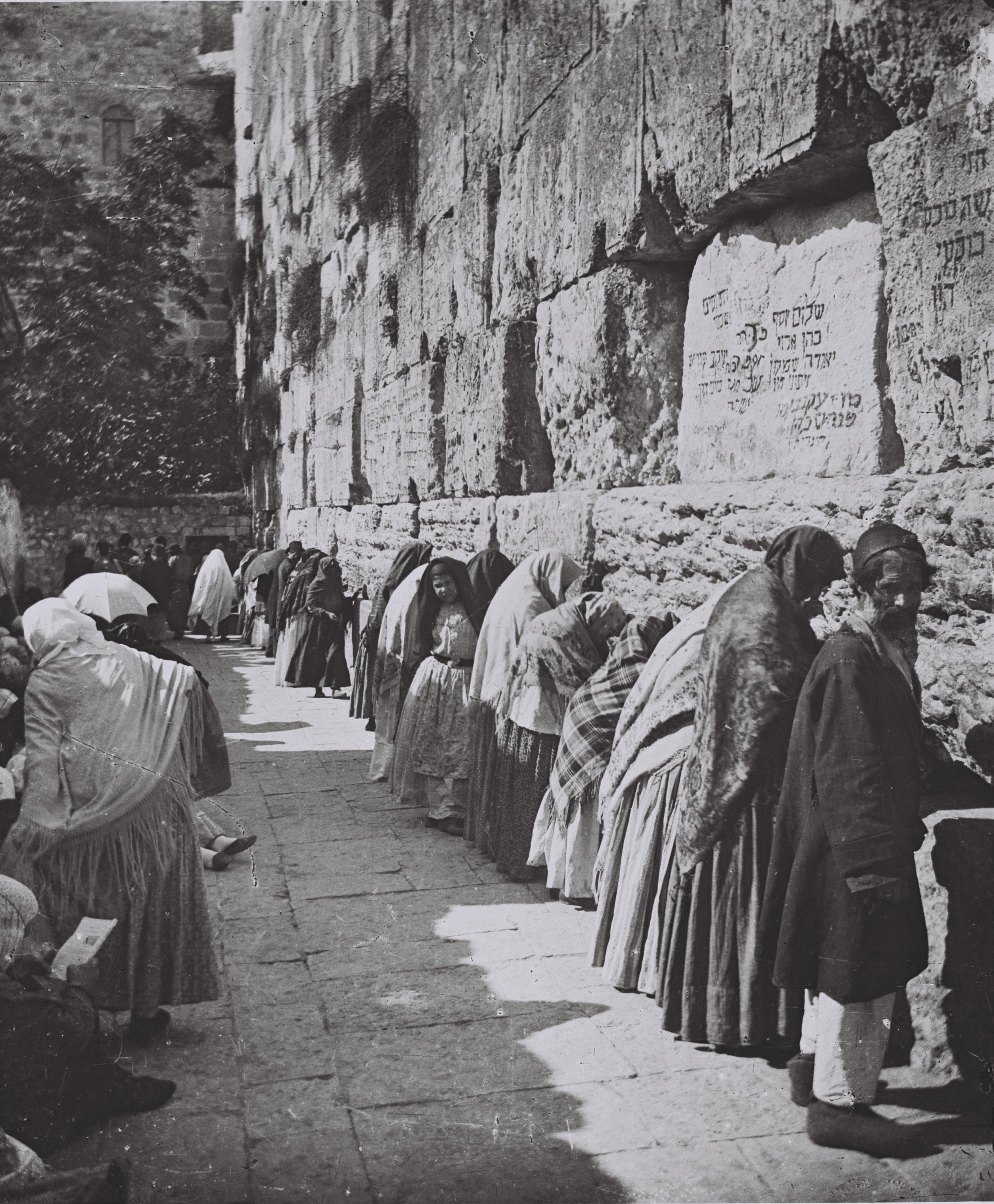 File:THE WAILING WALL (WESTERN WALL) IN THE OLD CITY OF