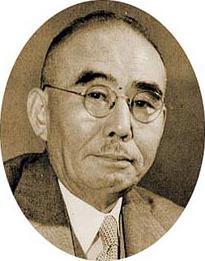 Tanzan Ishibashi 2.jpg