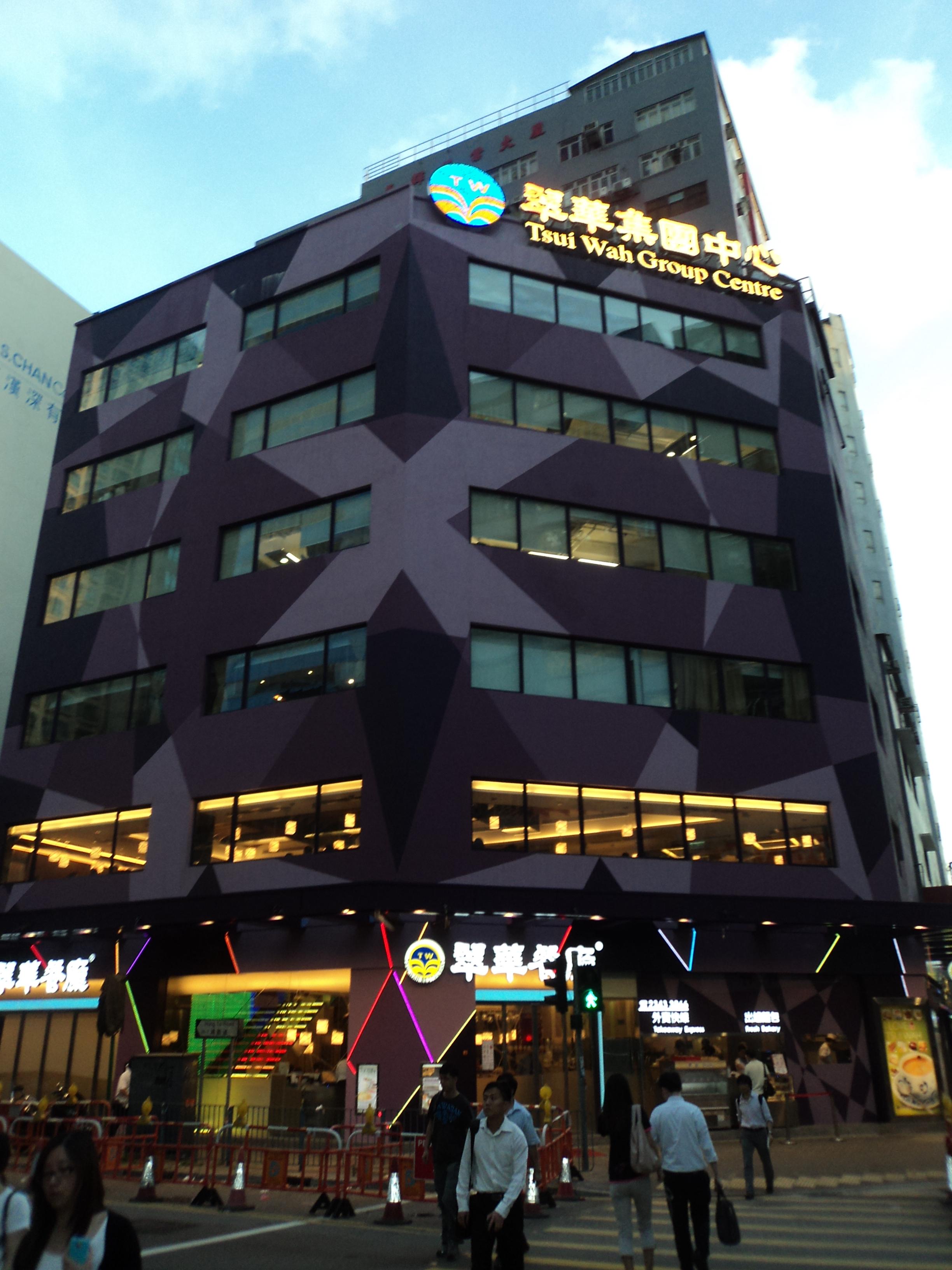 Tsui Wah Restaurant Wikipedia