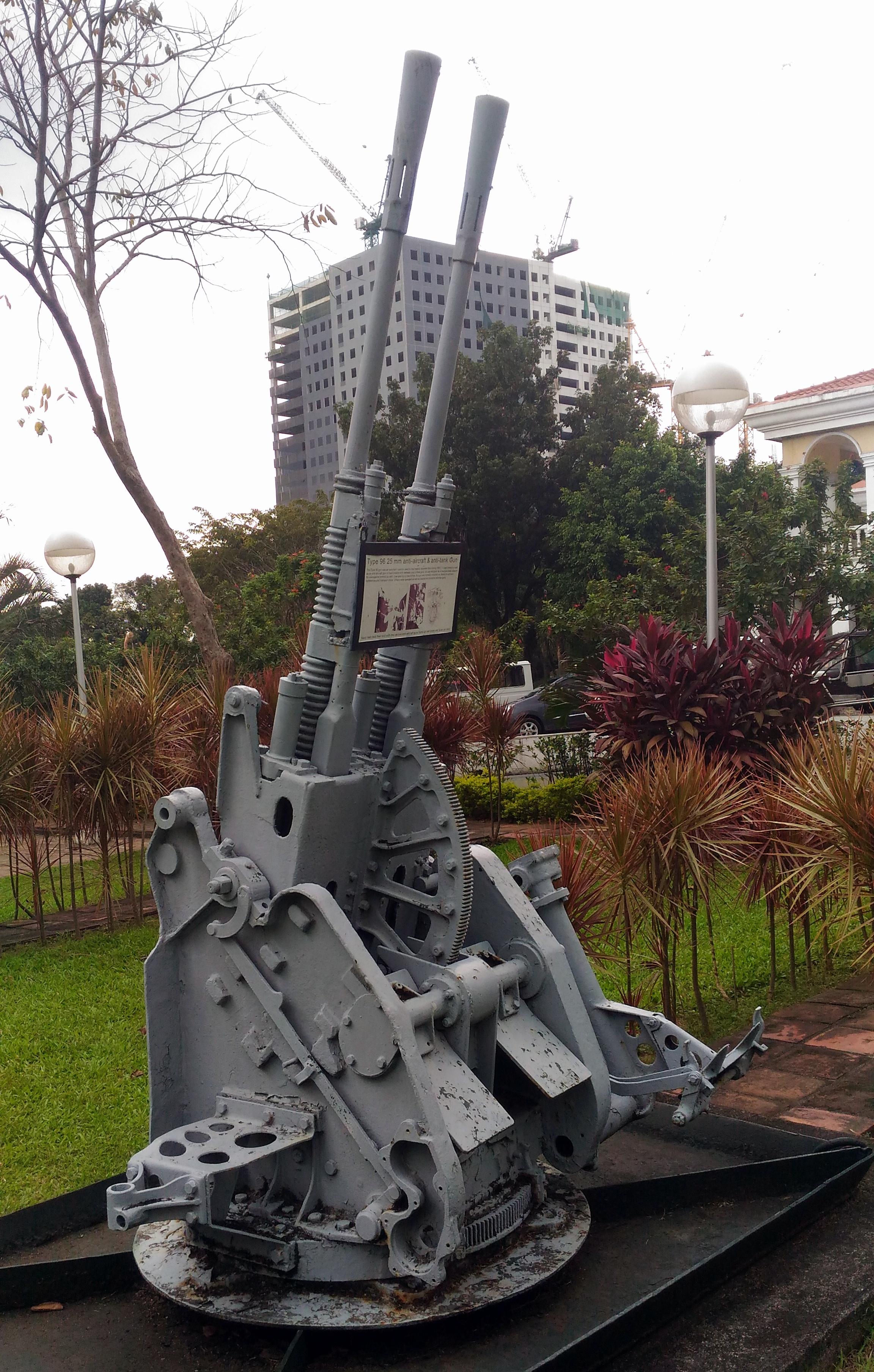 Type 96 25 mm AT/AA Gun