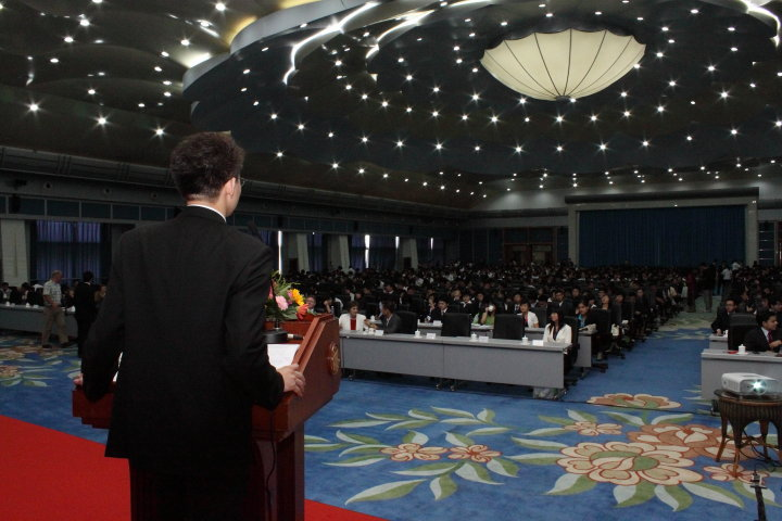 list of model united nations conferences