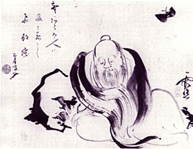 Fil:Zhuangzi-Butterfly-Dream.jpg