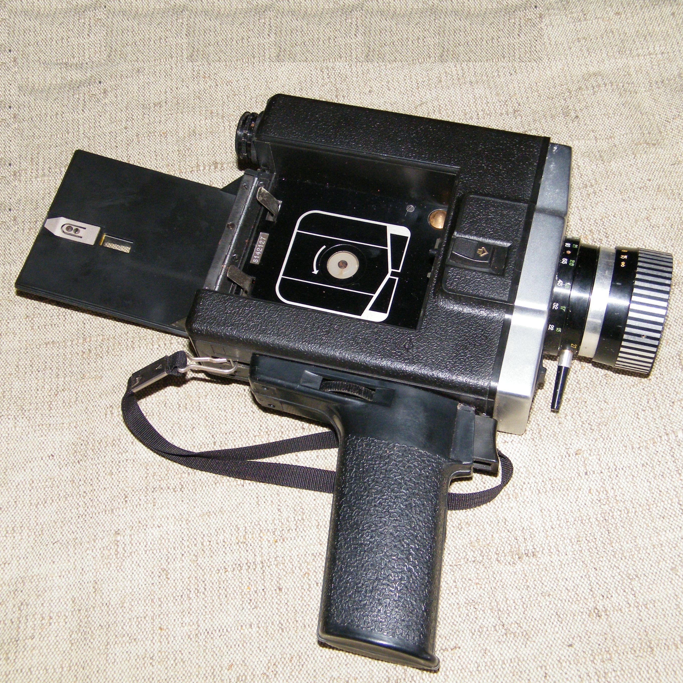 ссср фотокамера аврора