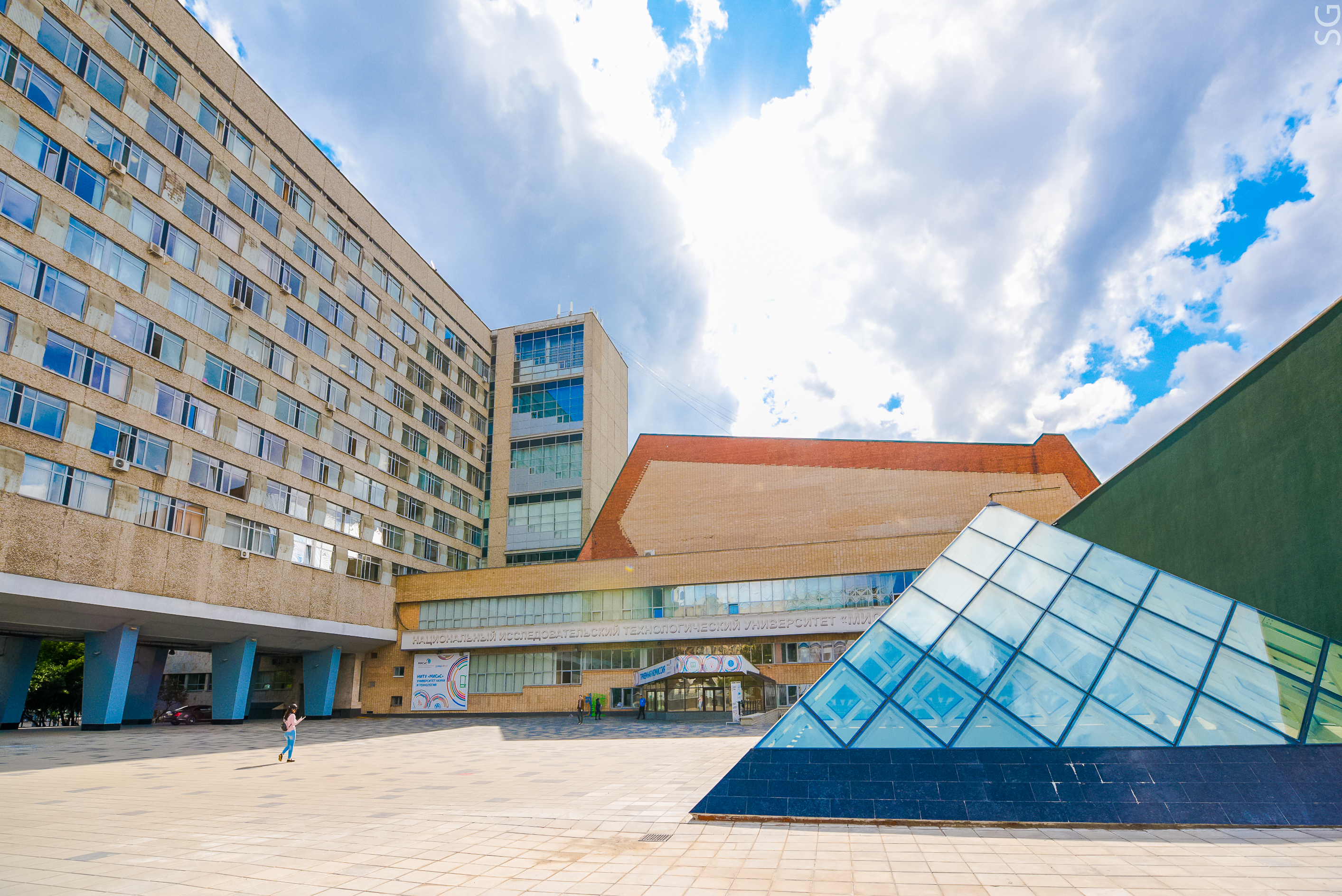 National University of Science and Technology MISiS (Russia