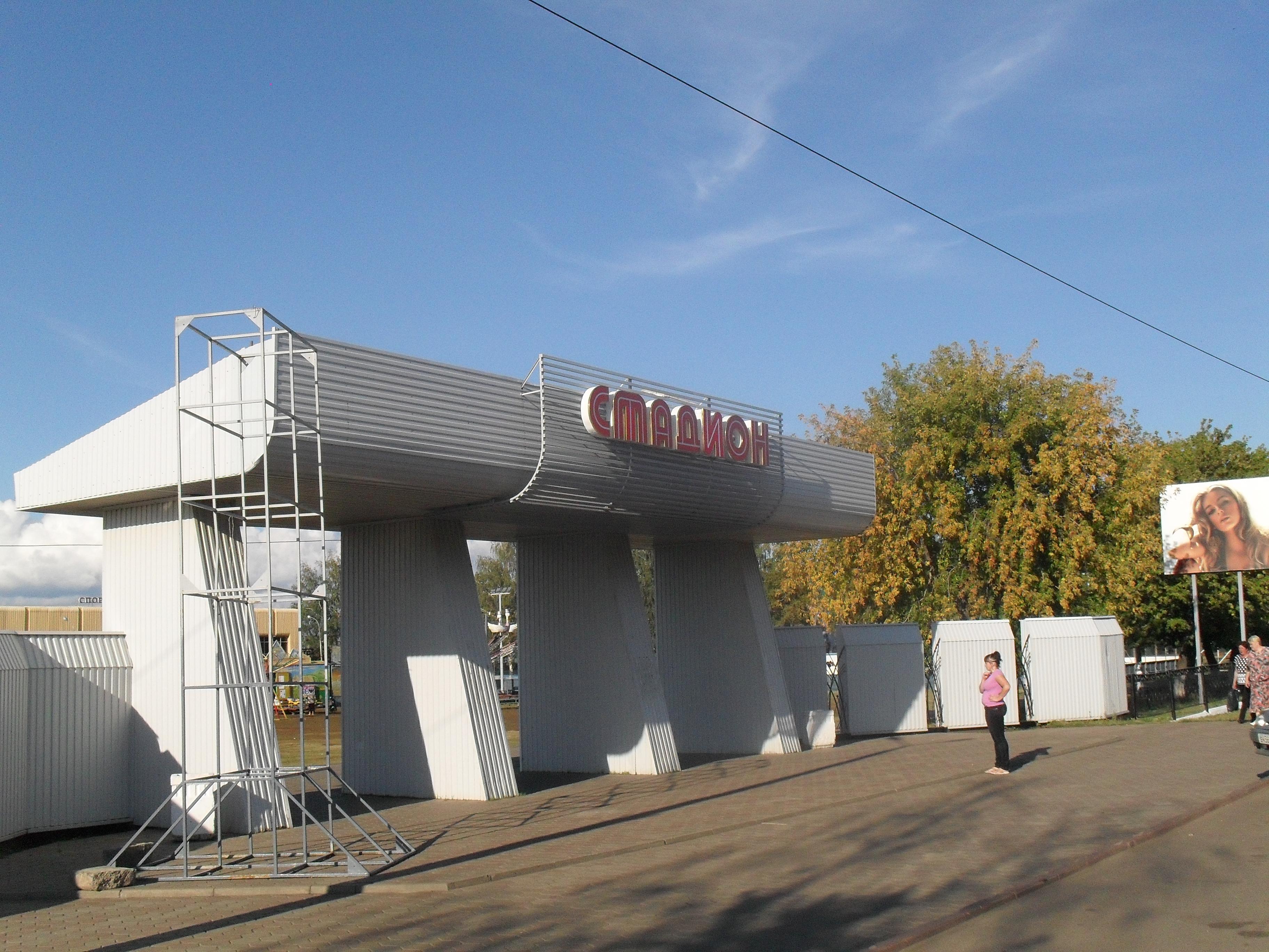 Чистопольский элеватор официальный сайт официальный стабилизатор фольксваген транспортер т5