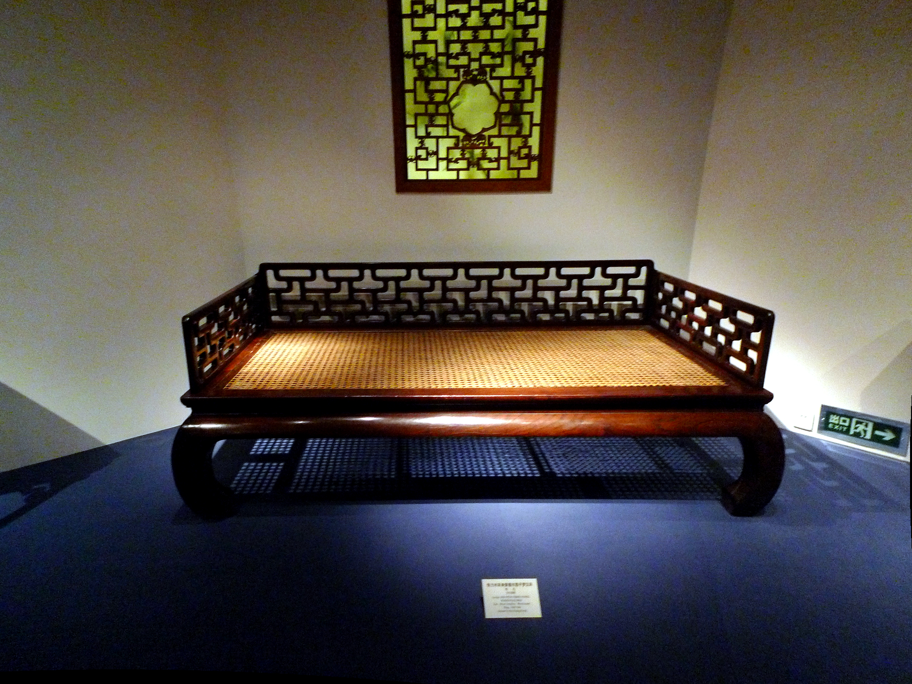 Depiction of Mueble antiguo chino