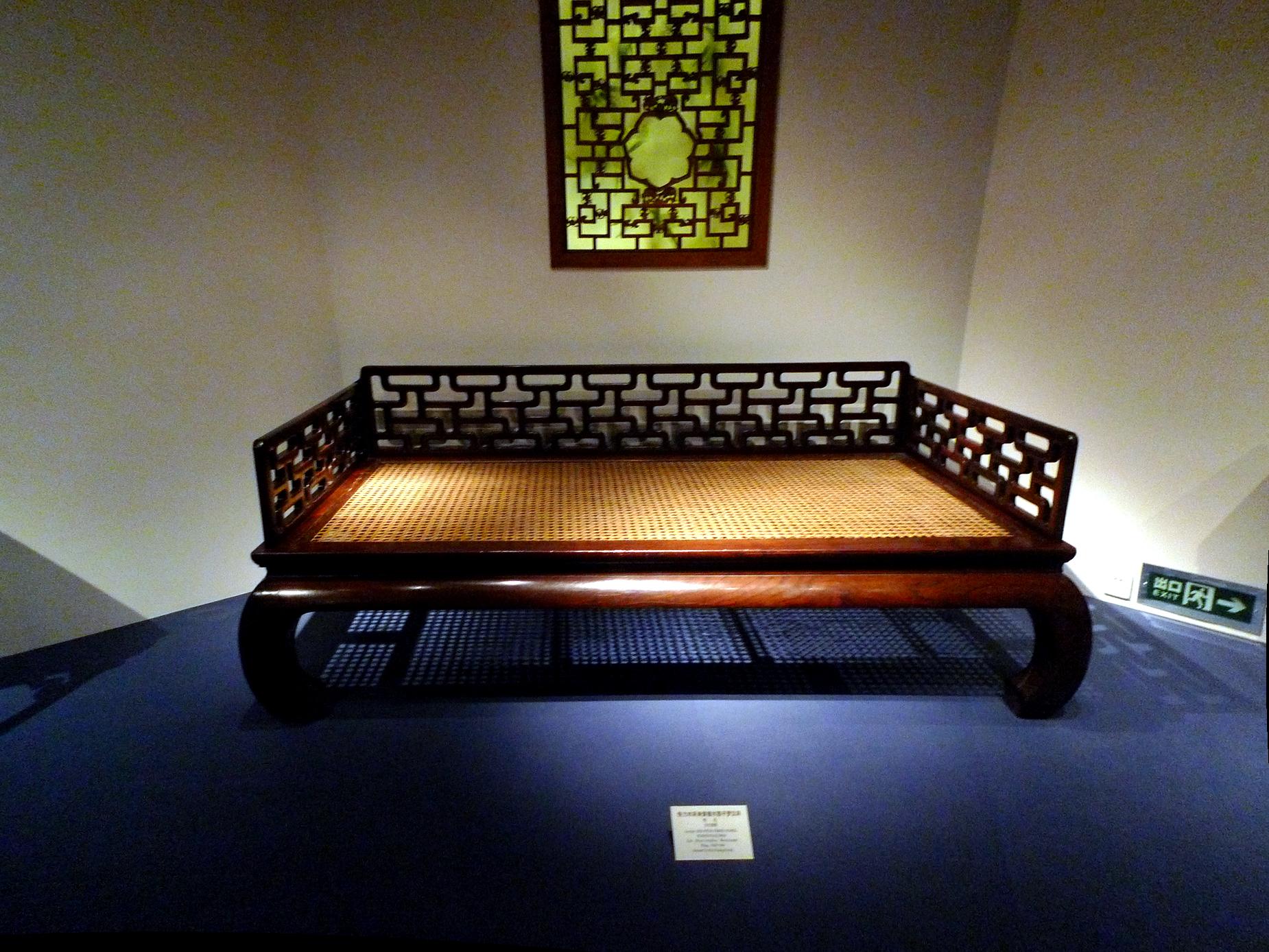 Mueble antiguo chino wikipedia la enciclopedia libre - Mueble chino antiguo ...