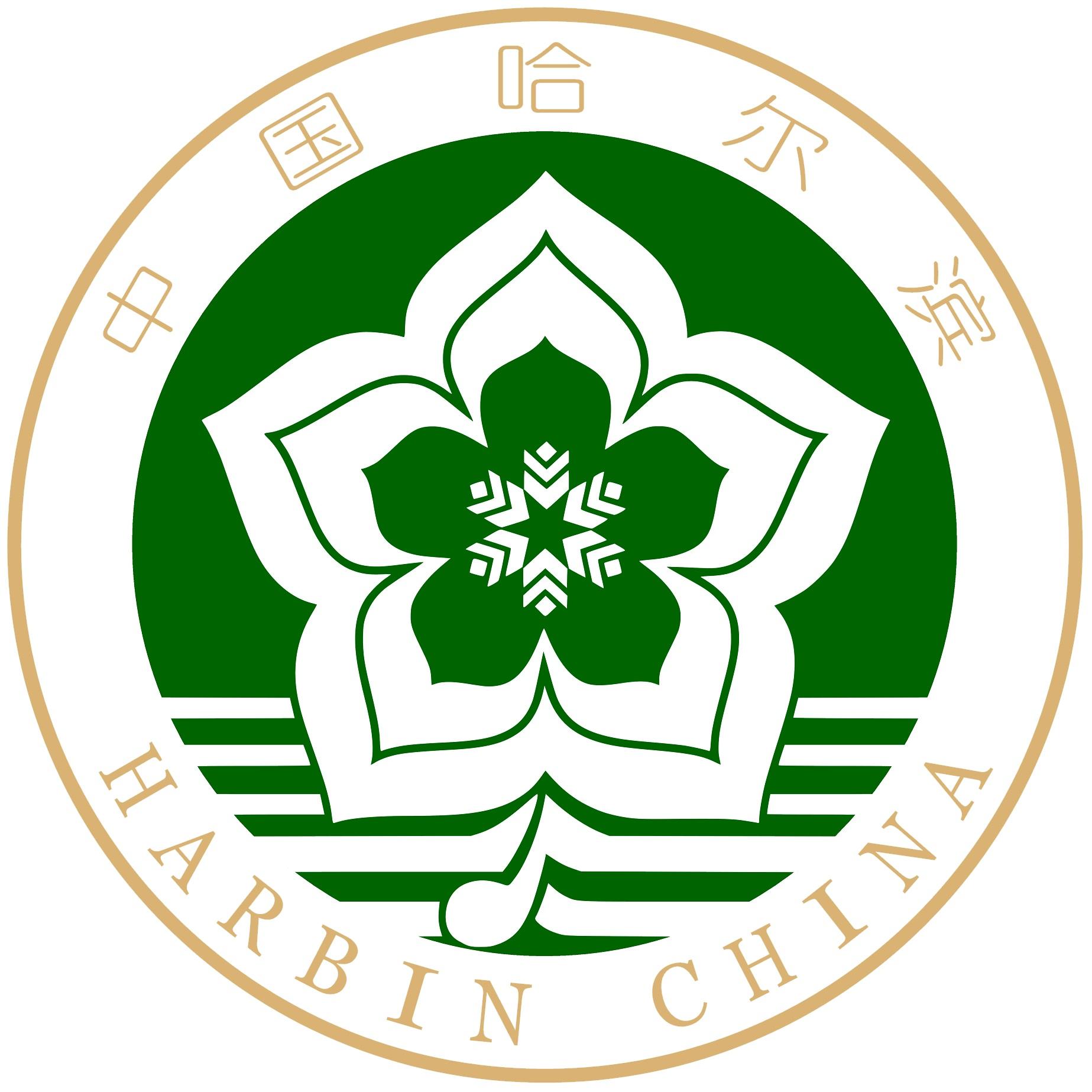 Depiction of Harbin