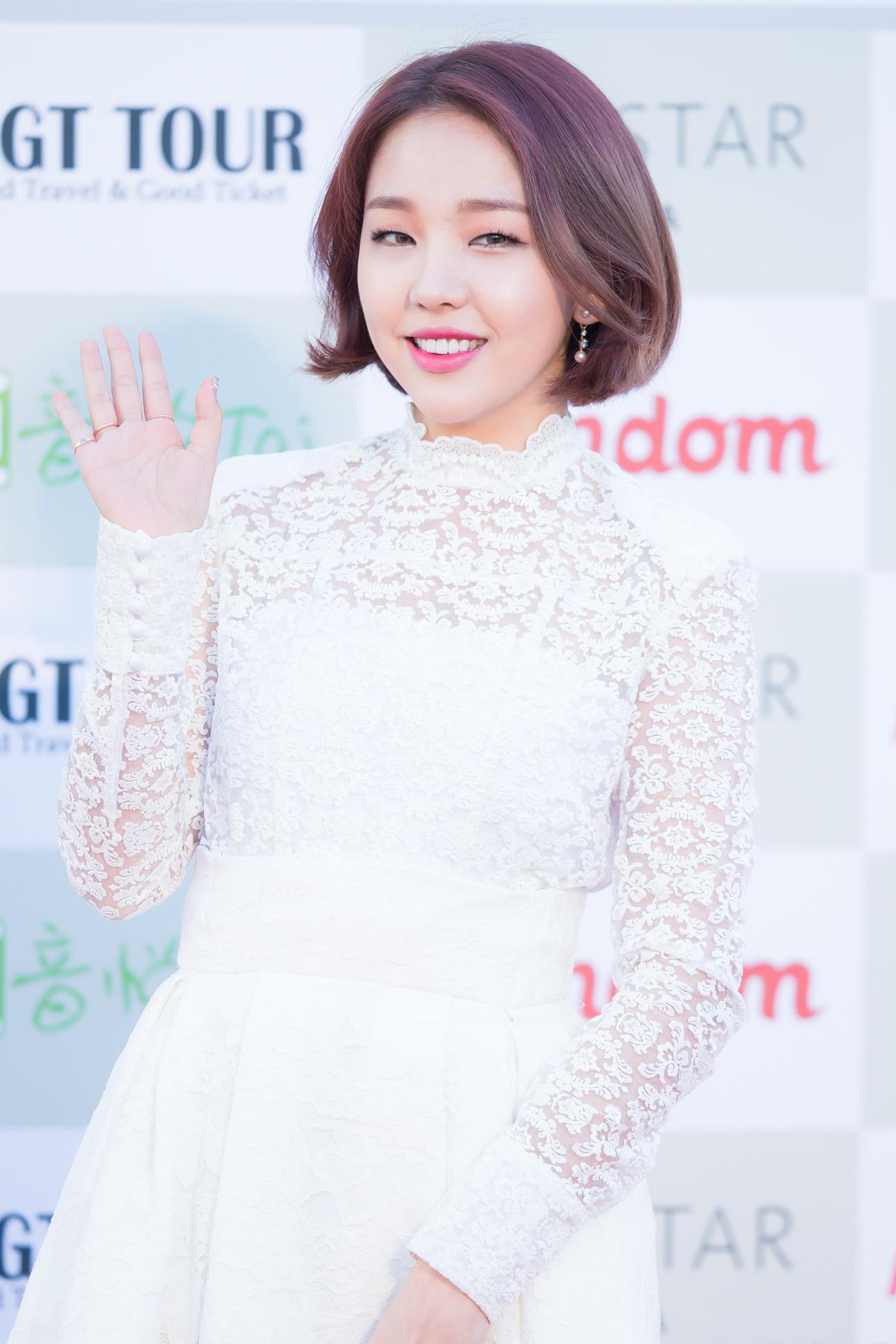 Baek A-yeon - Wikipedia