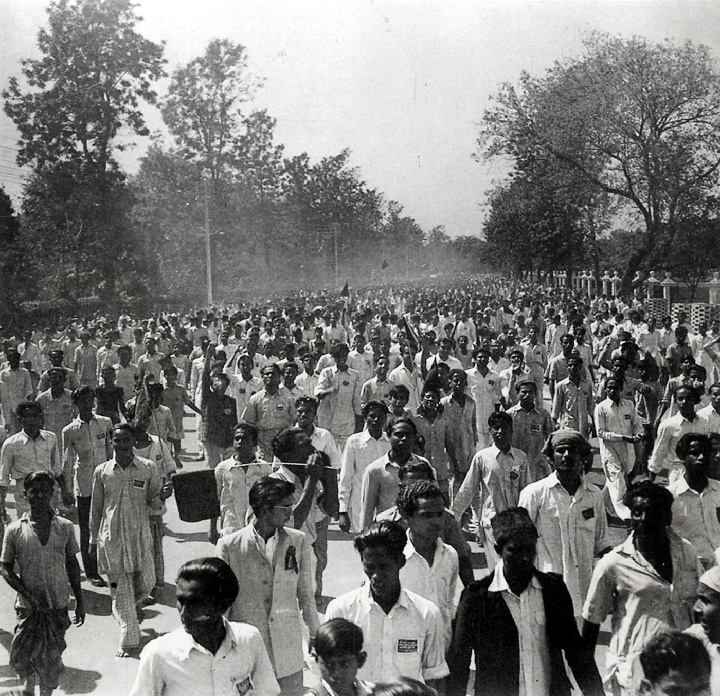 foto de Socialism in Pakistan Wikipedia