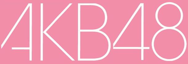 Krysta classe des trucs et parle de tout. Classement FE7  - Page 4 AKB48_Logo_Yoko_Version
