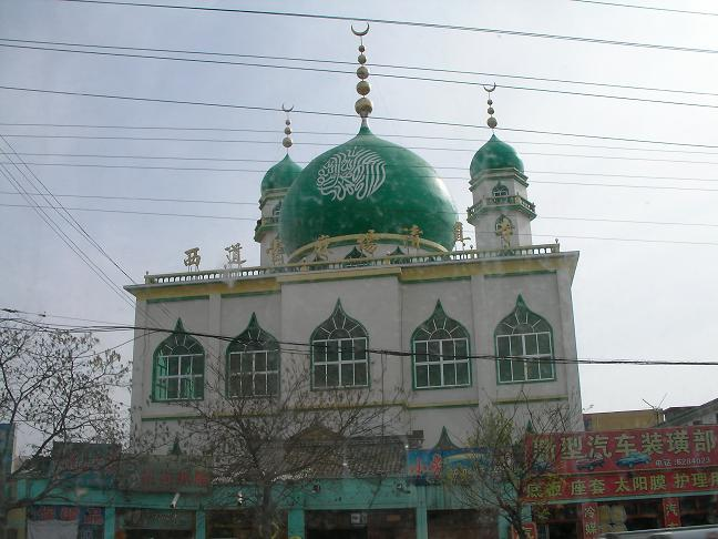 A Linxia mosque.JPG