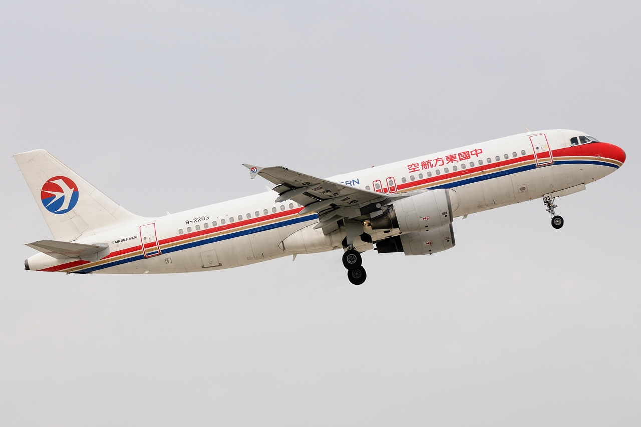 File airbus a320 214 china eastern airlines - China eastern airlines bangkok office ...