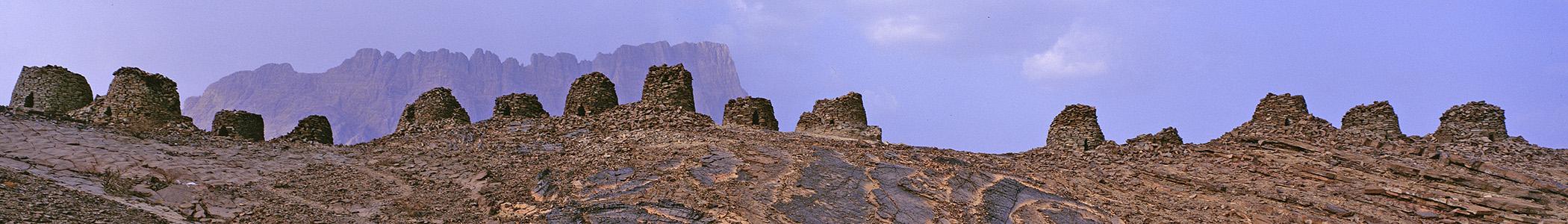 Oman - Wikivoyage, guida turistica di viaggio