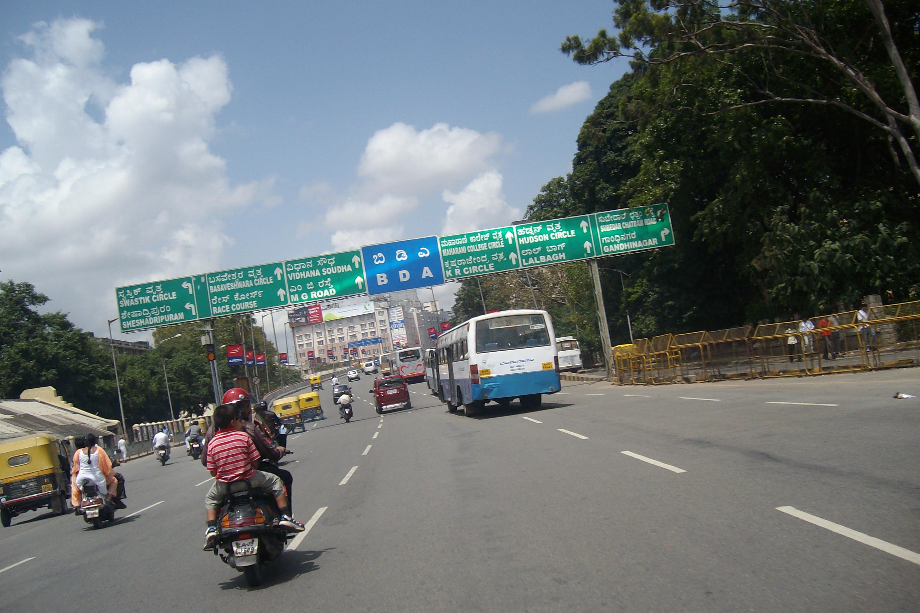 anand rao circle bangalore map File Anandrao Circle Fly Over Bengaluru Panoramio Jpg anand rao circle bangalore map