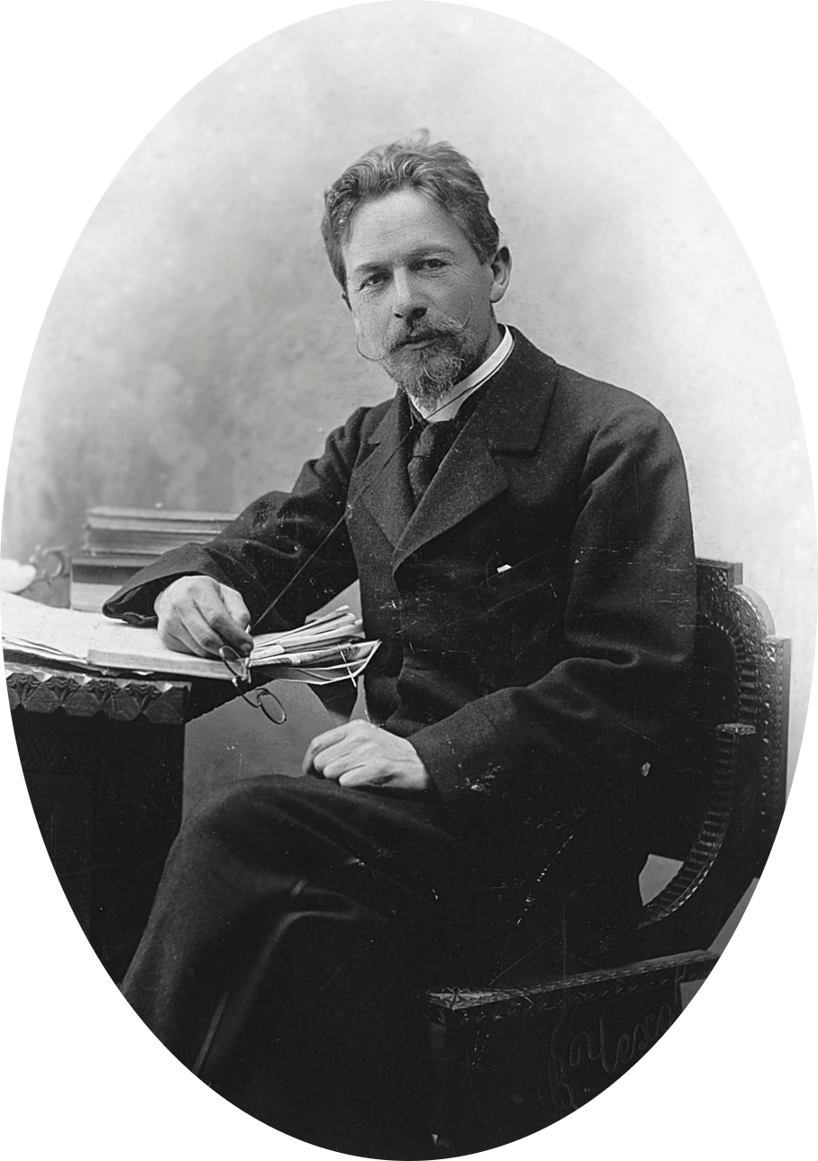 chekhov essay Unlike most editing & proofreading services, we edit for everything: grammar, spelling, punctuation, idea flow, sentence structure, & more get started now.