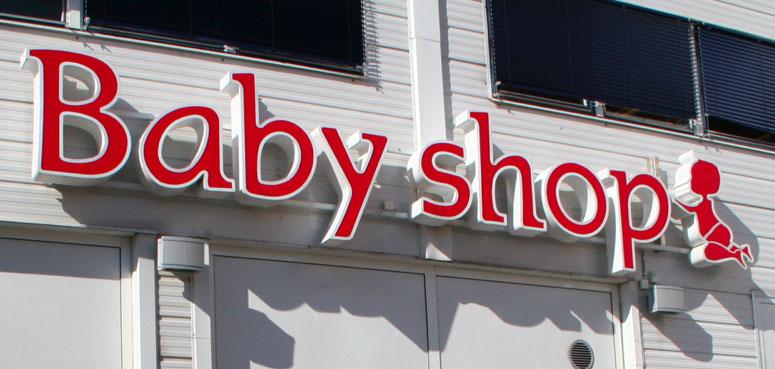 Babyshopstorepicture1