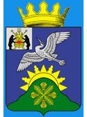 Ге�б� �айонов Новго�од�кой обла��и � Википедия