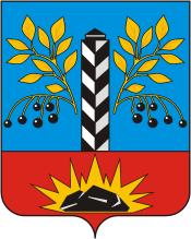 Лежак Доктора Редокс «Колючий» в Черемхове (Иркутская область)