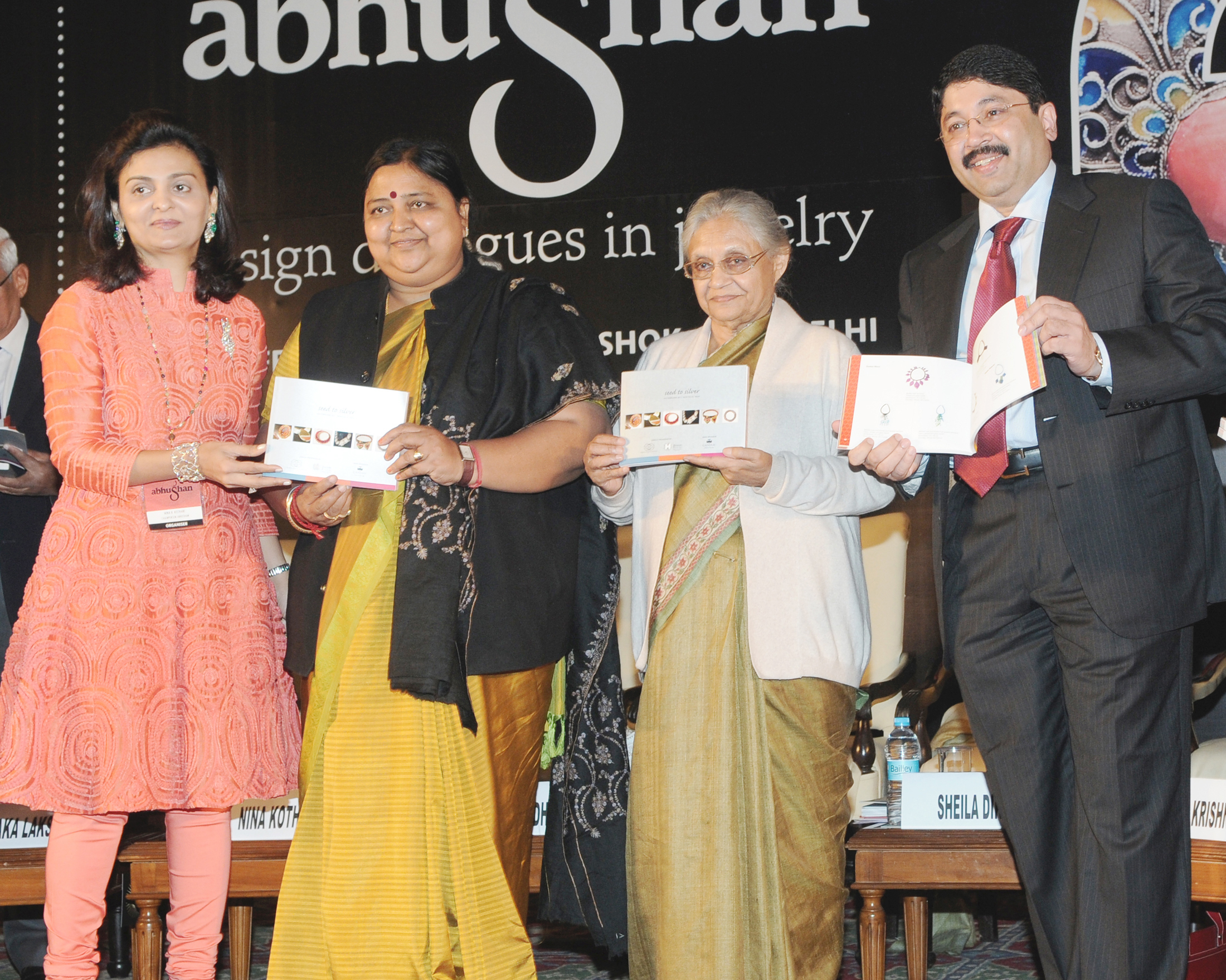 File Dayanidhi Maran Releasing The Seed To Silver Exhibition