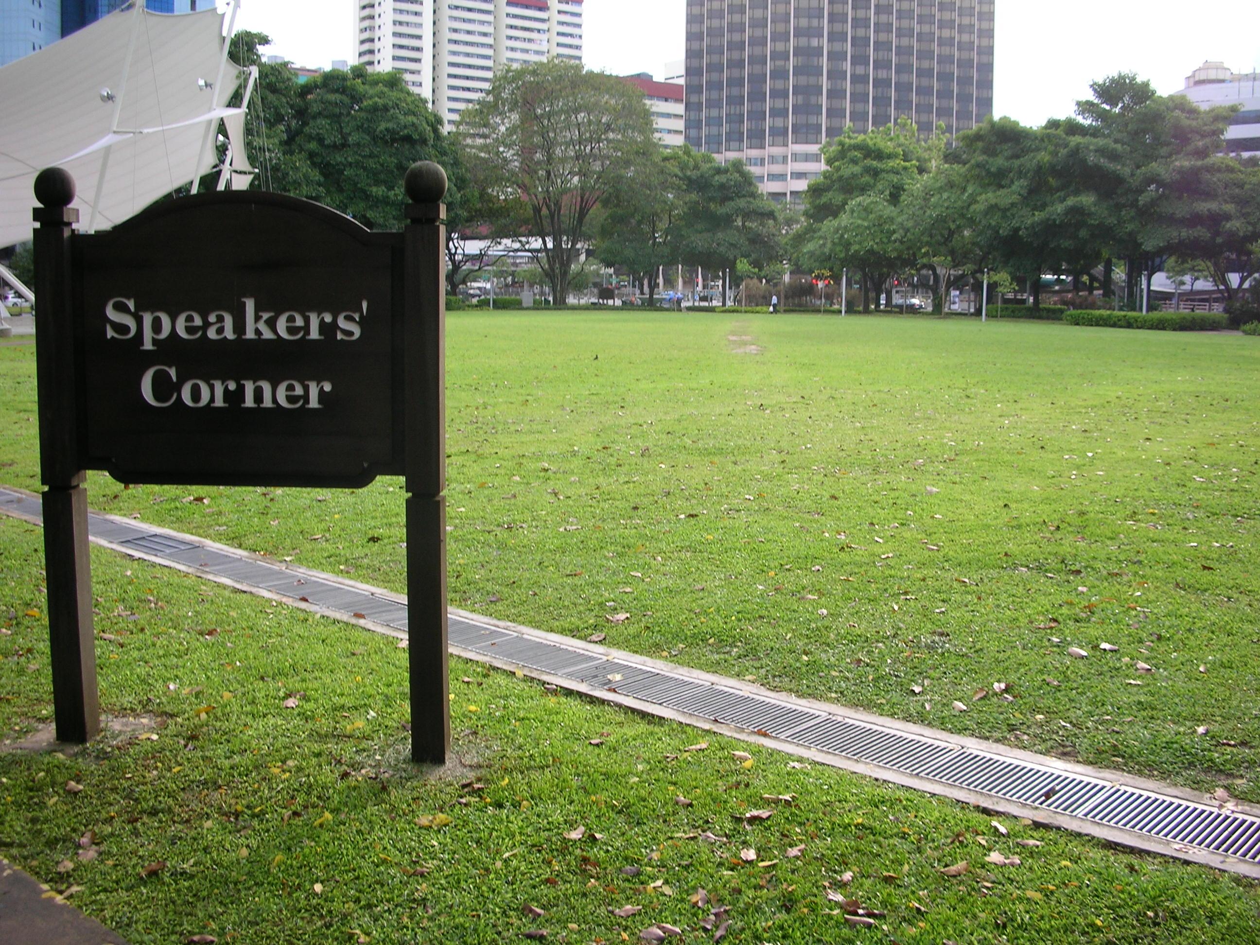 Deserted Speakers' Corner - Singapore (gabbe).jpg