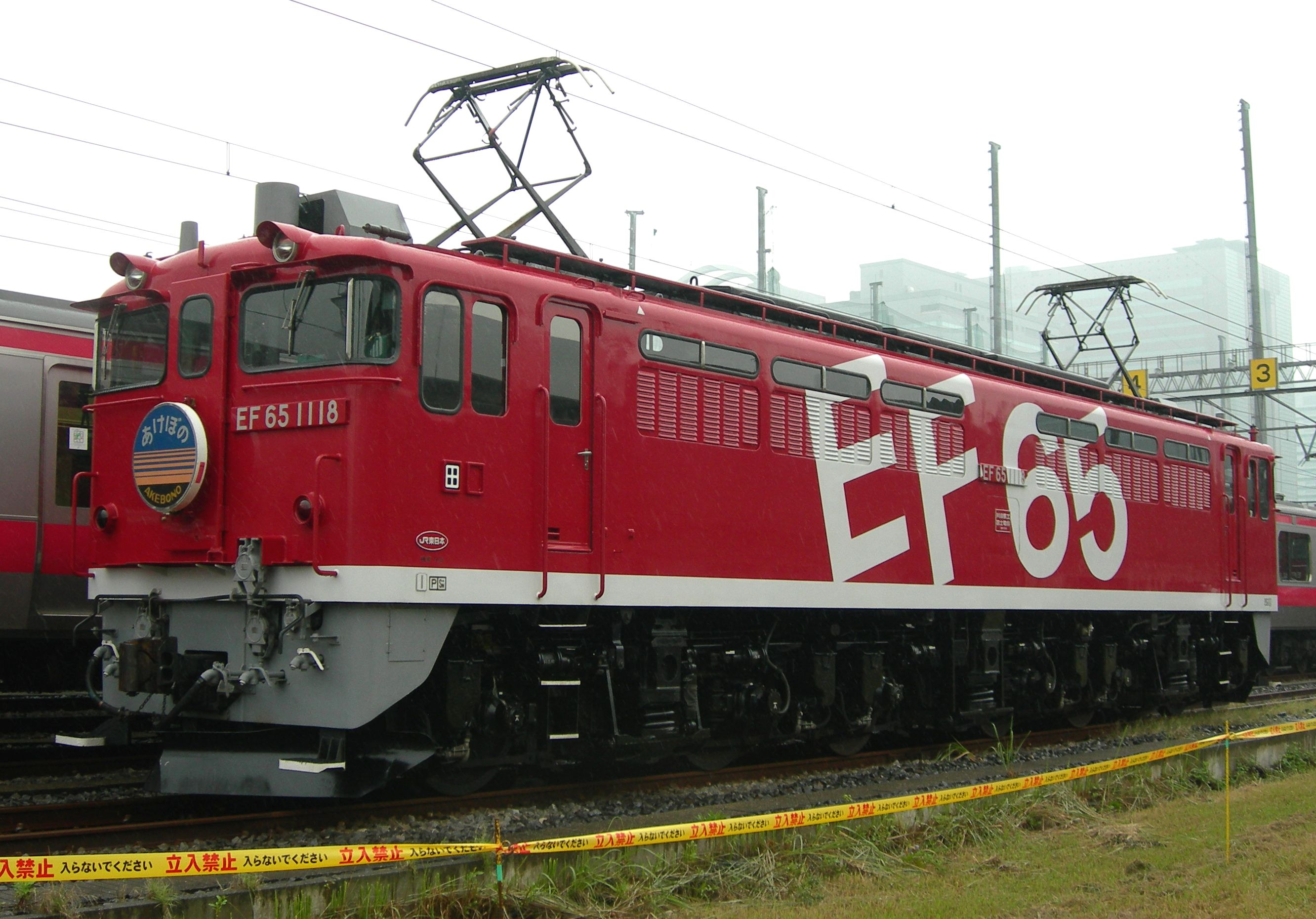 https://upload.wikimedia.org/wikipedia/commons/e/ec/EF65-1118_Makuhari_Depot_20101009.jpg
