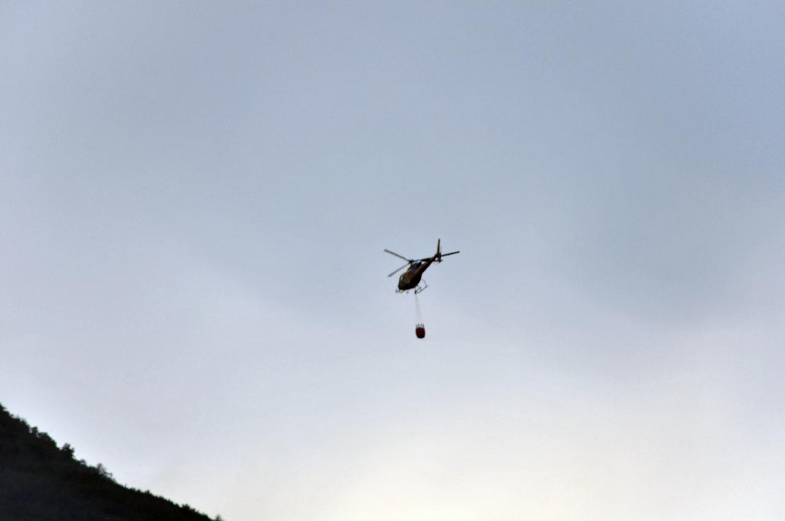 Elicottero 450 : File:elicottero i lupo 2012 by raboe 05.jpg wikimedia commons