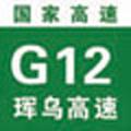Expressway G12.jpg