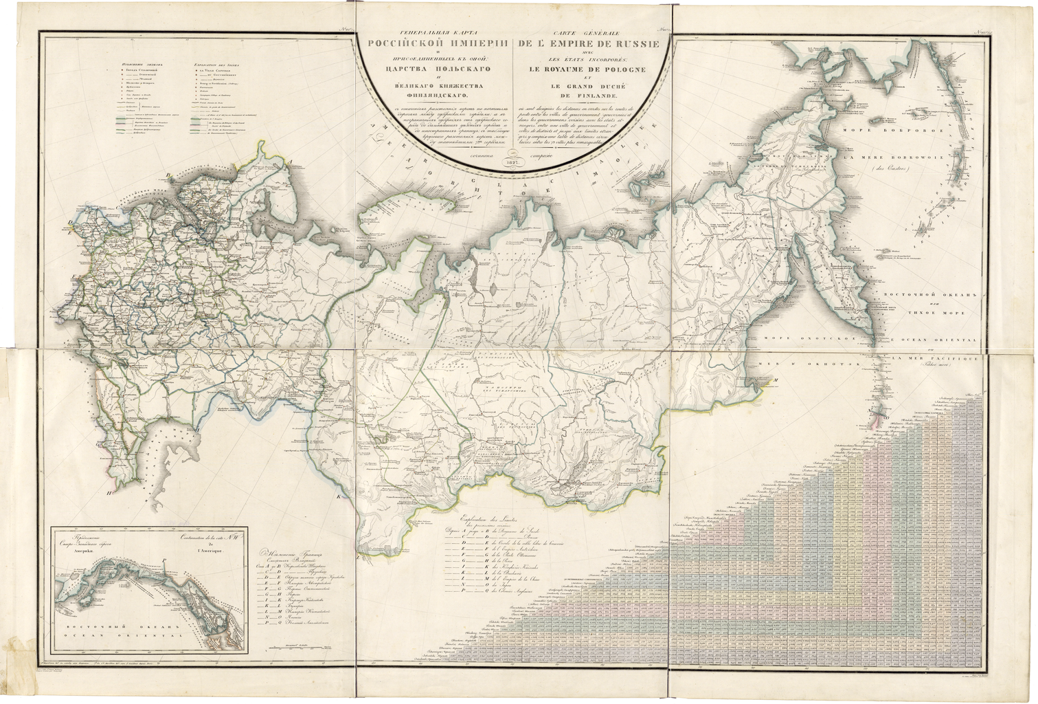 Attlsgeneral map of the russian empire and the neighboring polish attlsgeneral map of the russian empire and the neighboring polish empire and grand duchy of finland with the distance in versts on postal roads between gumiabroncs Image collections