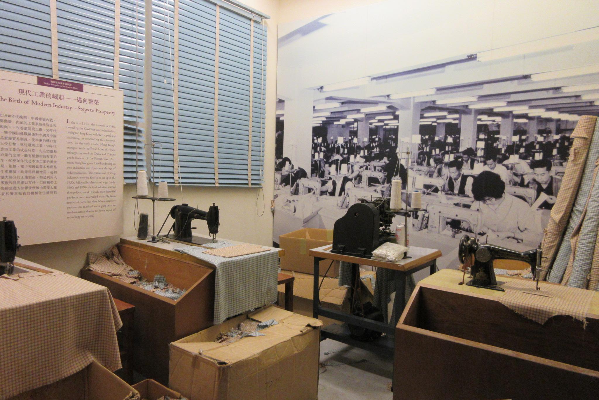 File:HKMH 香港歷史博物館 HK Museum of History Birth of HK