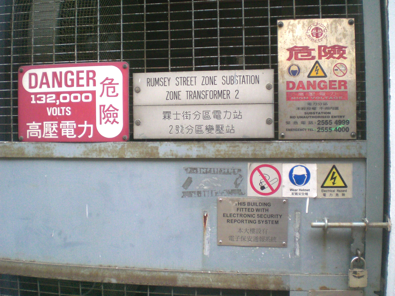 Filehk Sheung Wan No8 Rumsey Street Zone Substation Hk