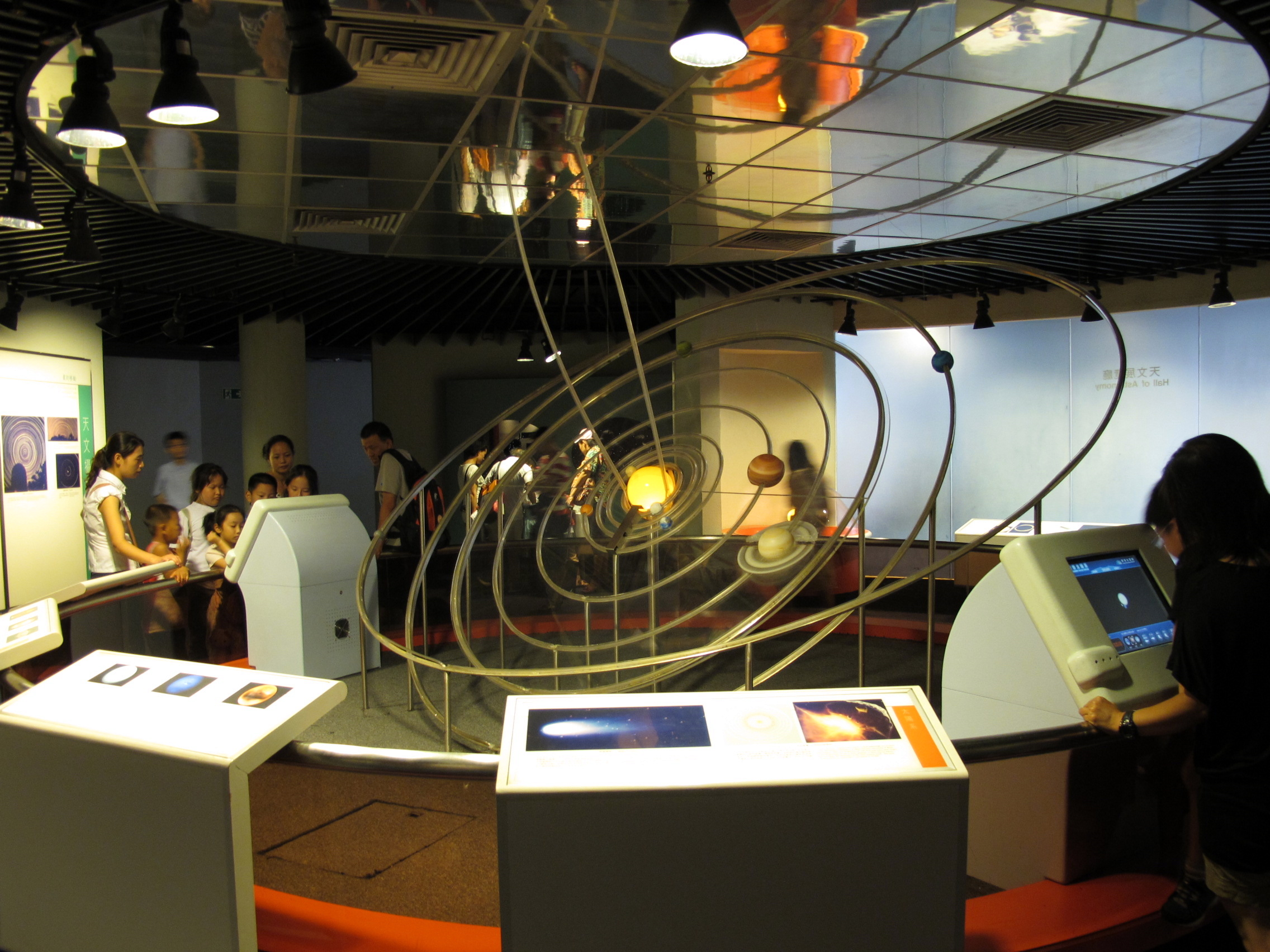 Museum Of Objects Made From Natural Stuff Like Seed Pods