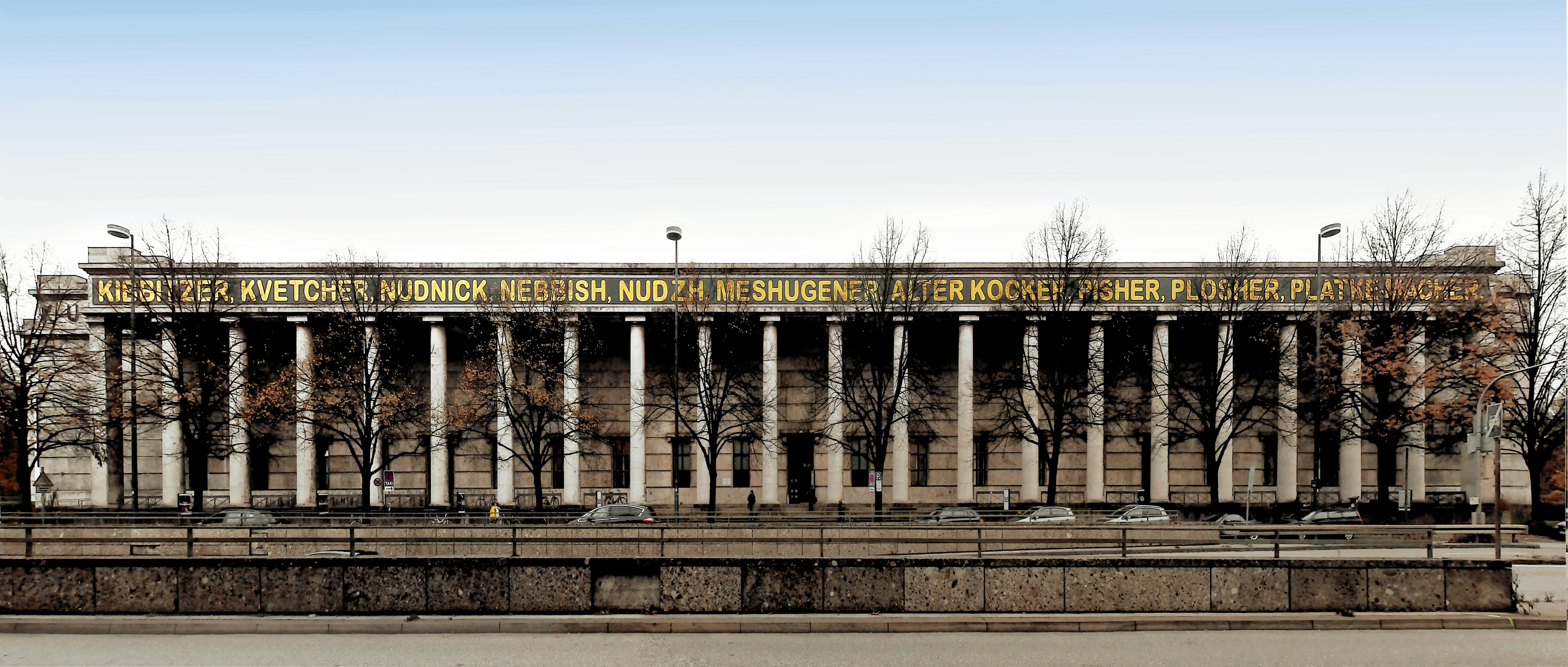 Haus der Kunst - Wikipedia size: 9247 x 3936 post ID: 1 File size: 0 B