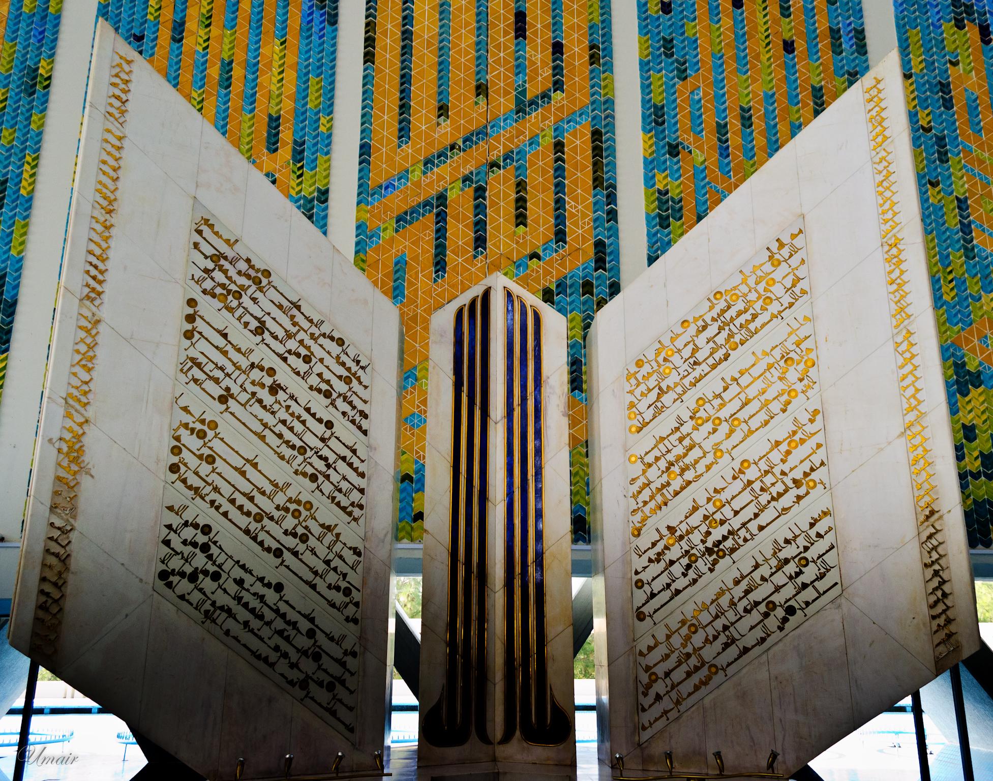 File:Inside Faisal mosque.jpg - Wikimedia Commons