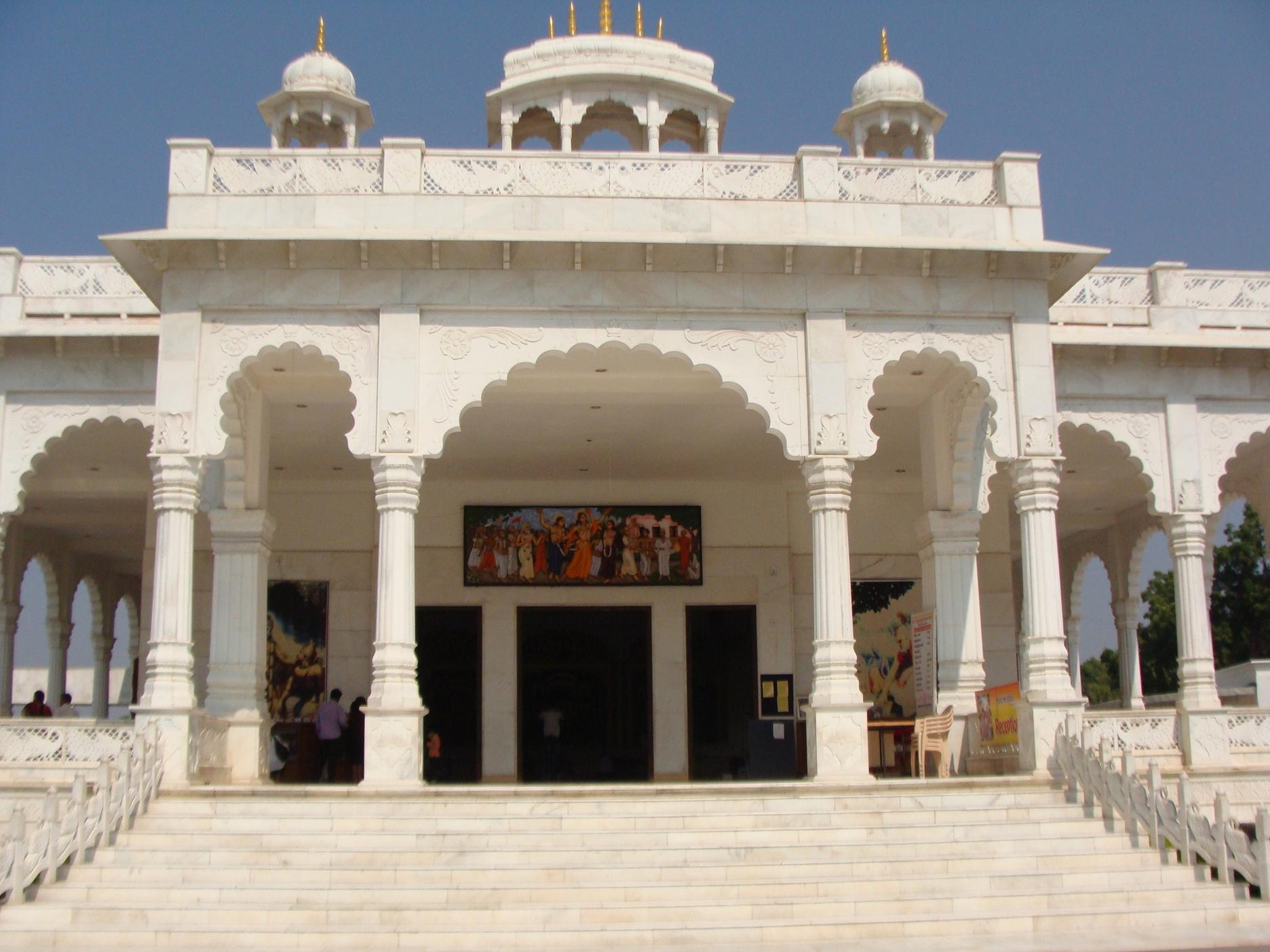 ISKCON Temple, Ujjain - Wikipedia