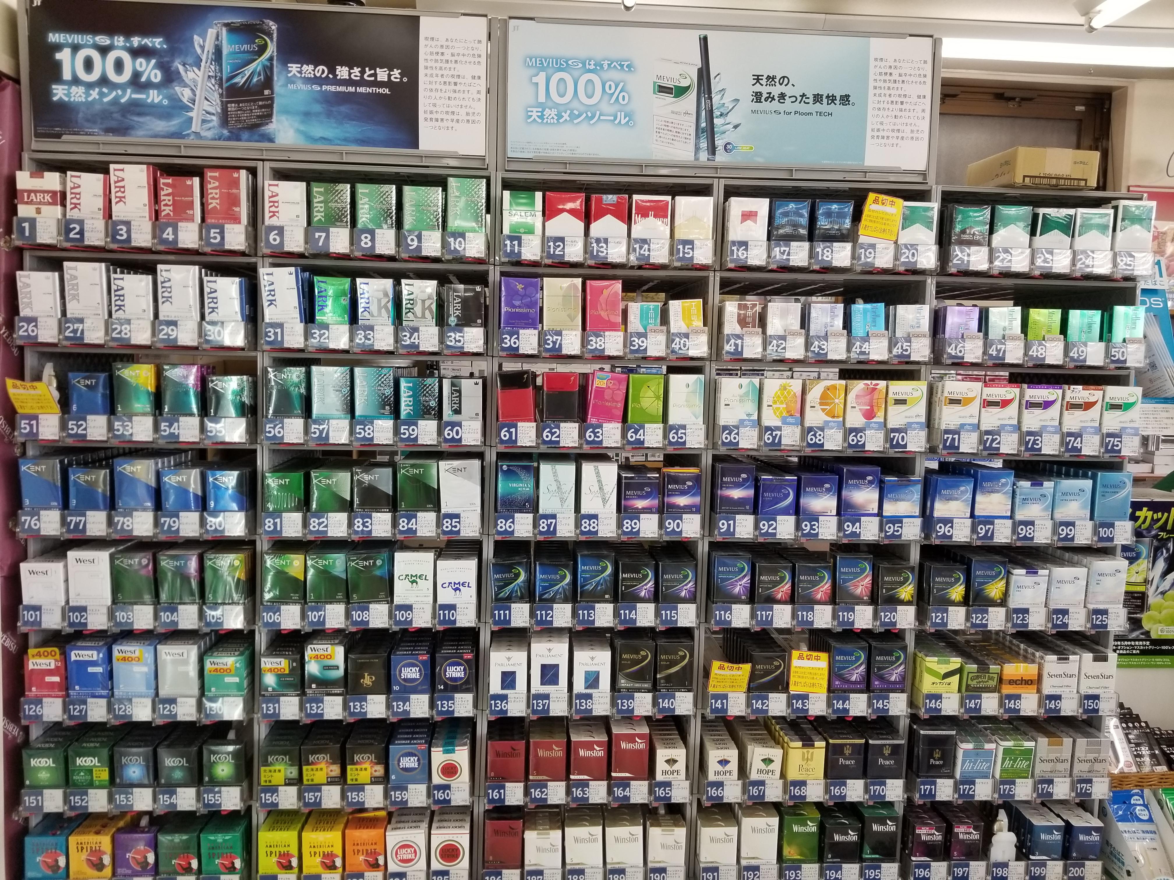 Smoking in Japan - Wikipedia