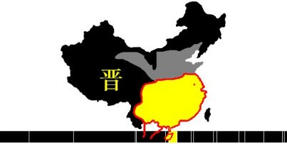 Carte des territoires de la dynastie Jin