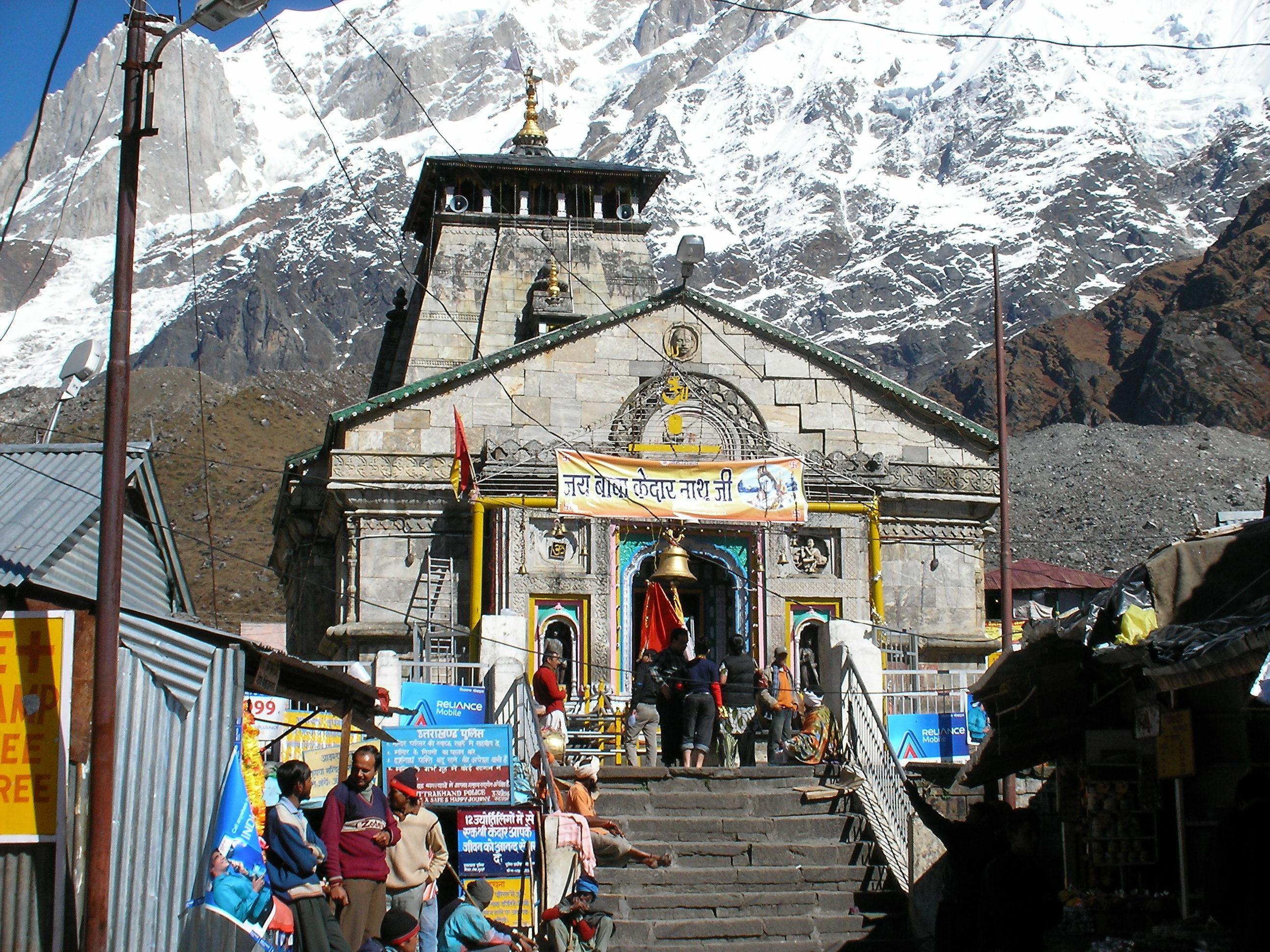 Badrinath Kedarnath Gangotri Yamunotri Tour Package