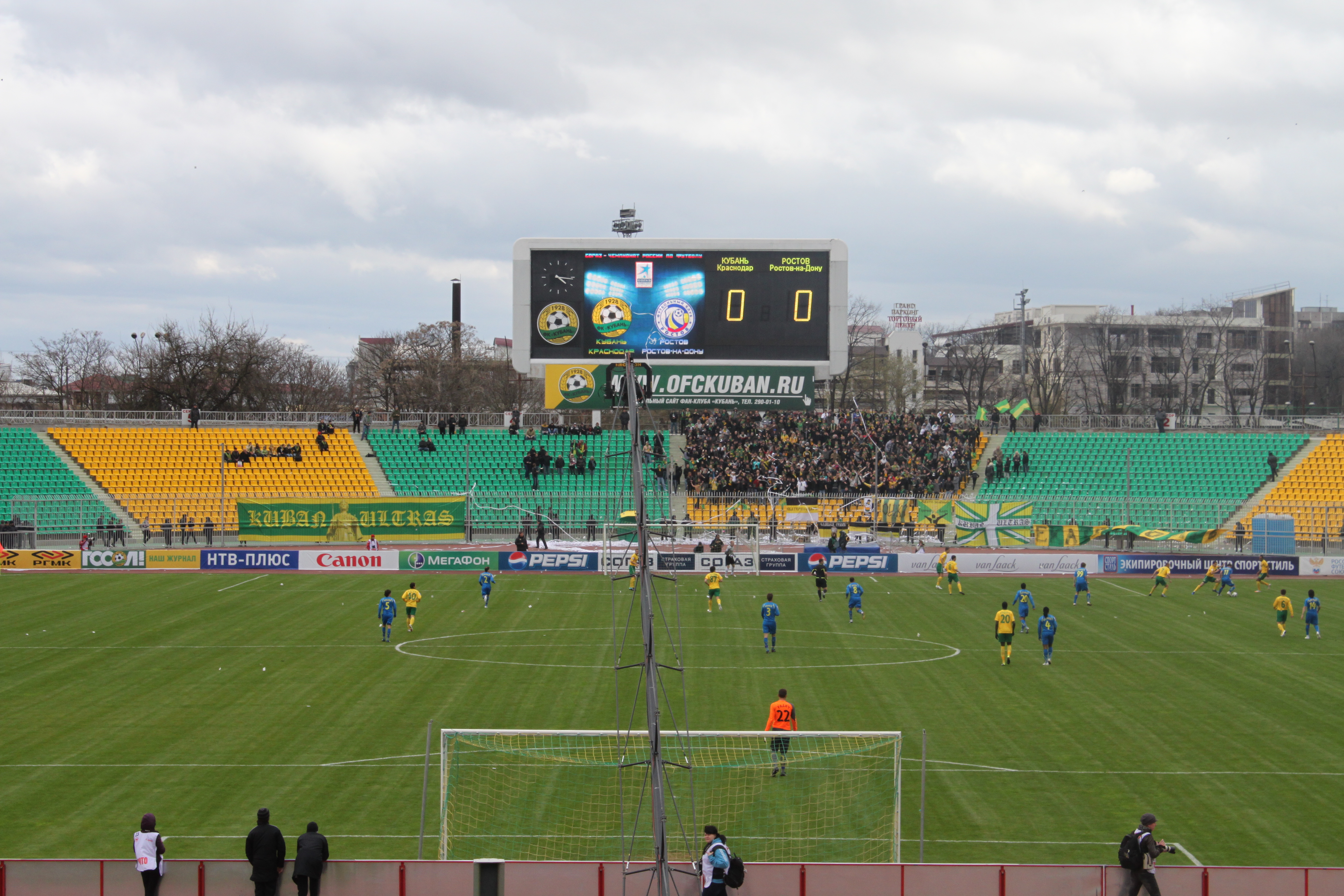 File Krasnodar Kuban Stadium 5 Jpg Wikimedia Commons