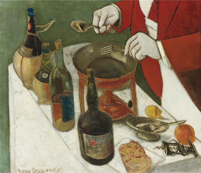 Making Pancakes, von Boris Grigoriev (1886–1939)