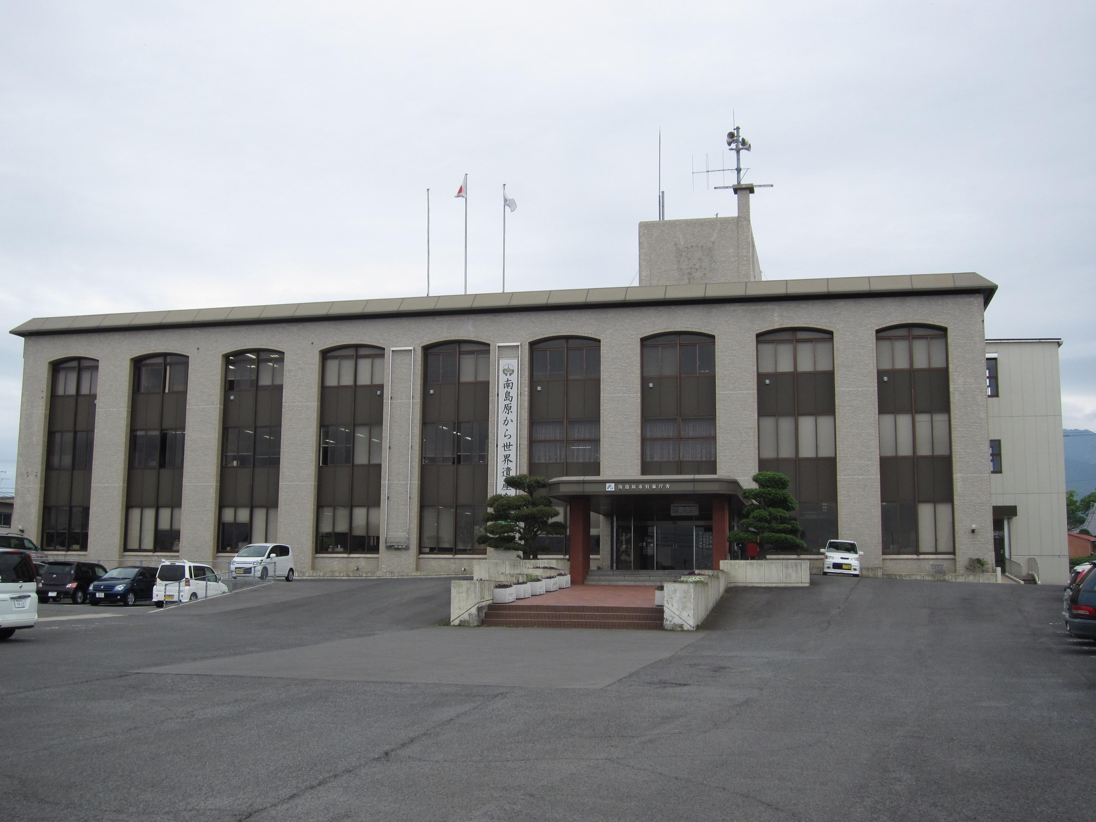 ميناميشيمبارا (ناغاساكي)