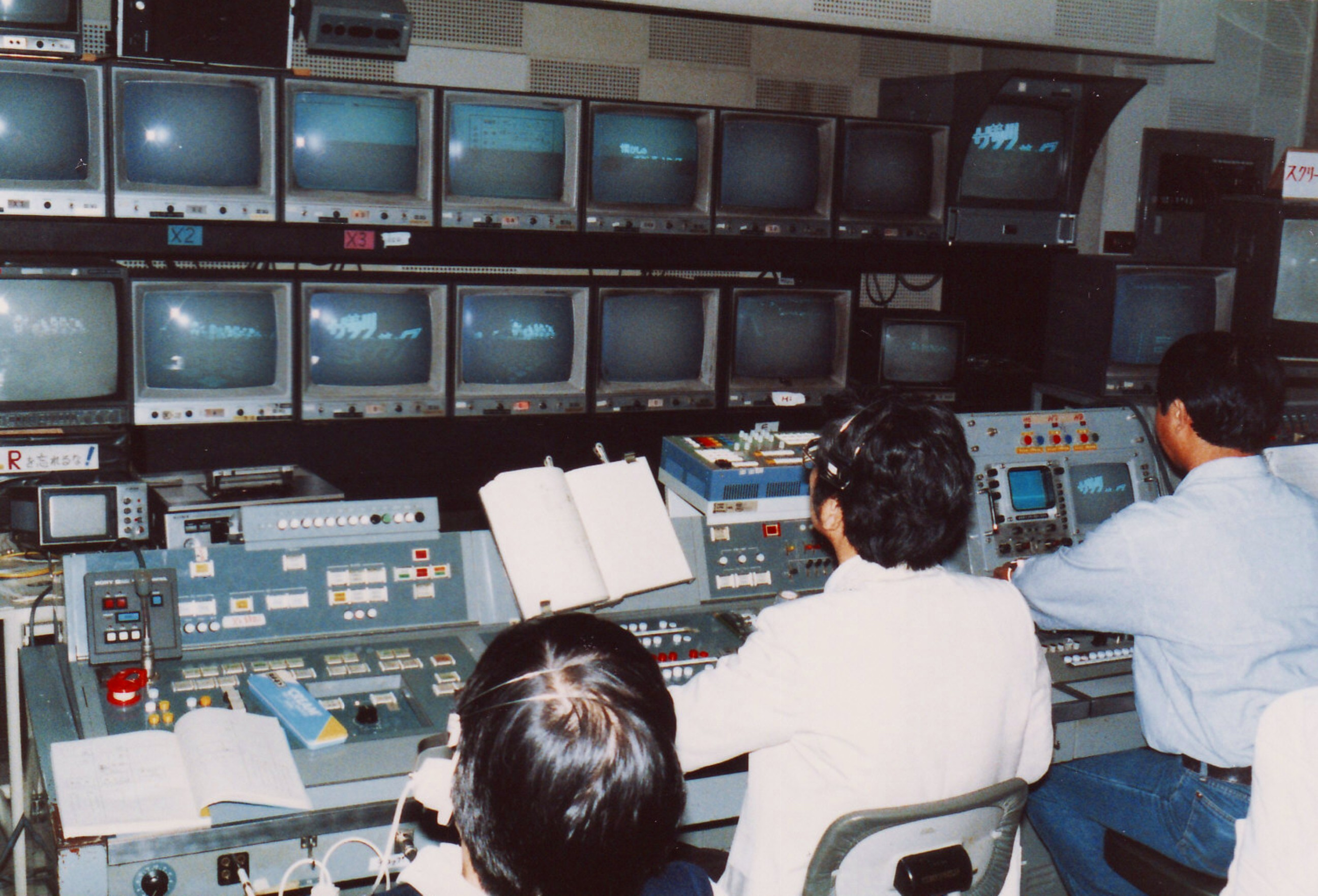 Filenhkn Tv Studion Ohjaamo Master Control Room Nhk Tokyojpg