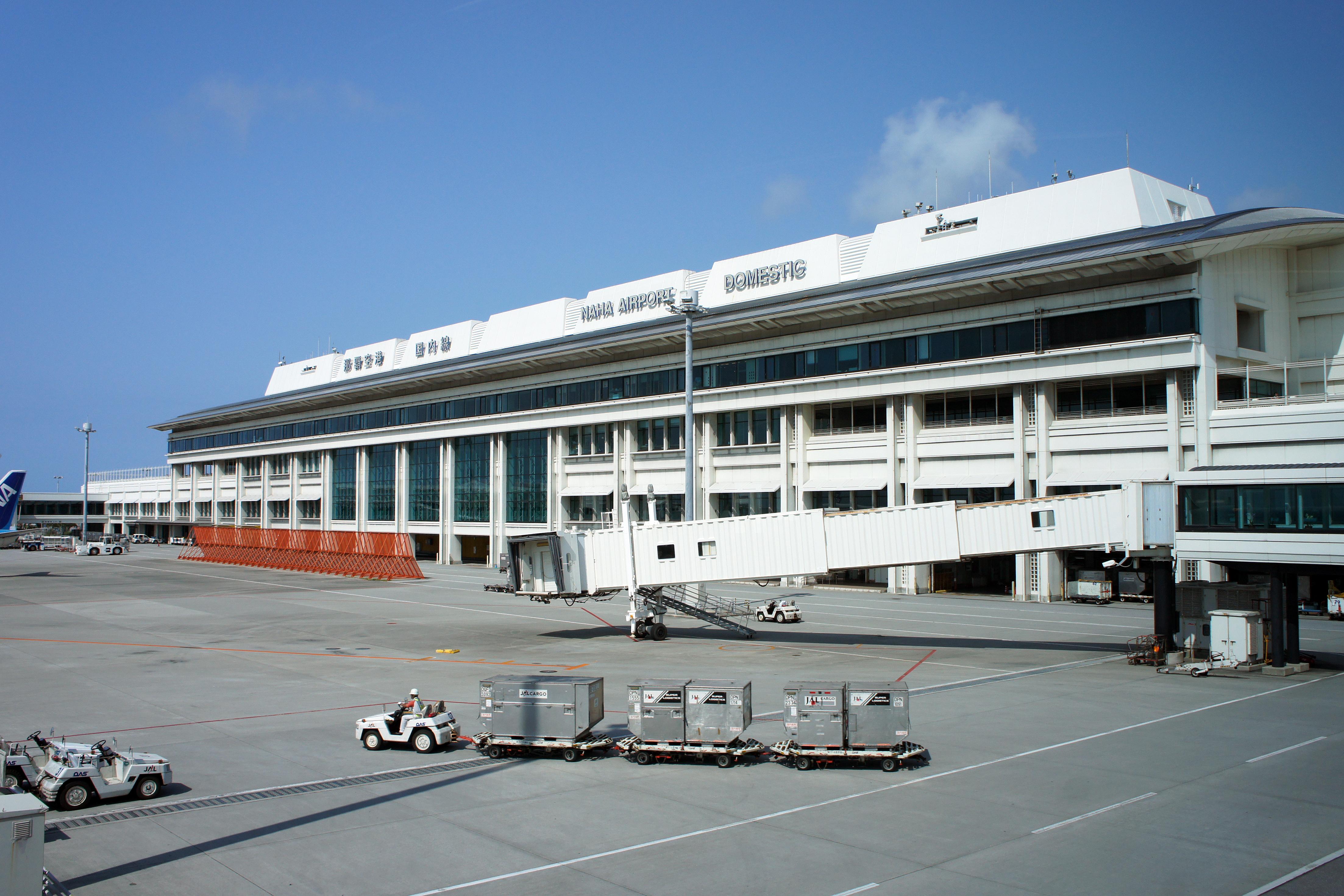 Naha Airport - Wikipedia