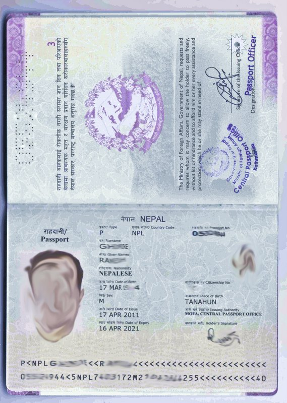 File:Nepal new passport.jpg - Wikimedia Commons