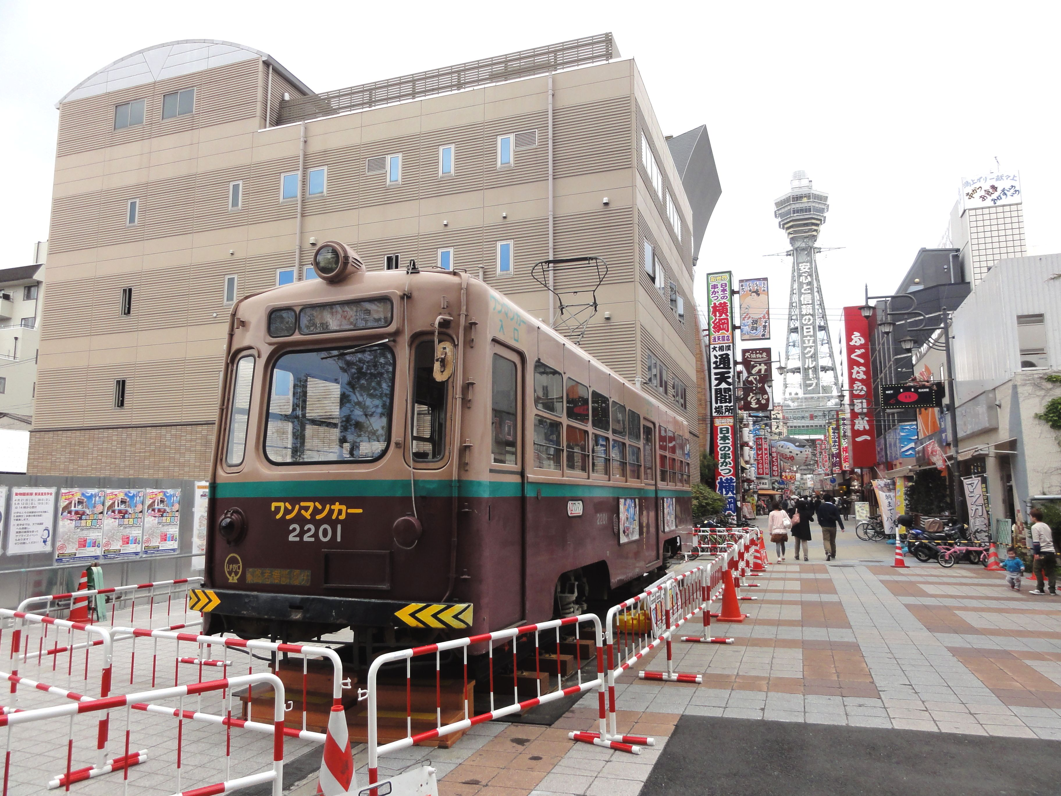 ファイル osaka city trum 2201 in shinsekai 20130502 jpg wikipedia