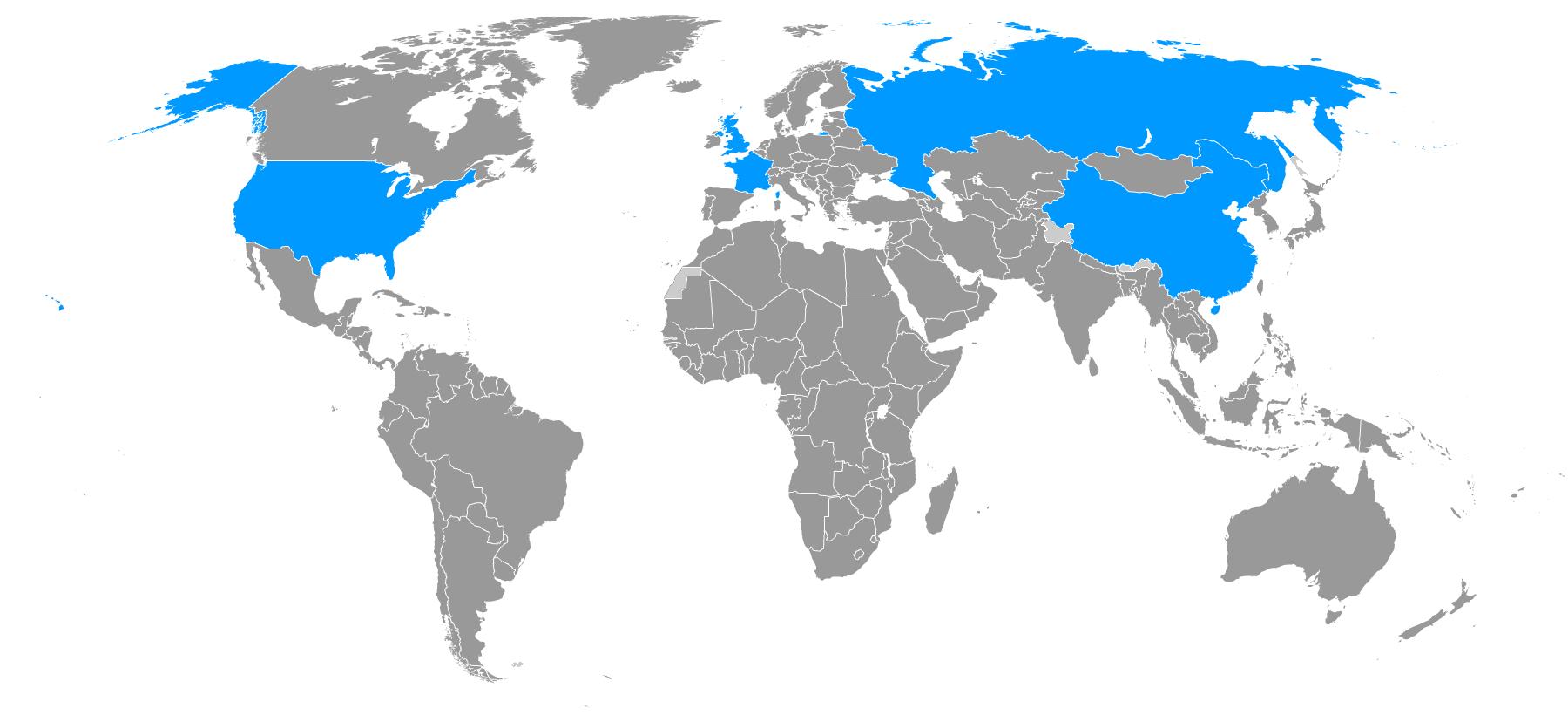 国際連合安全保障理事会常任理事国