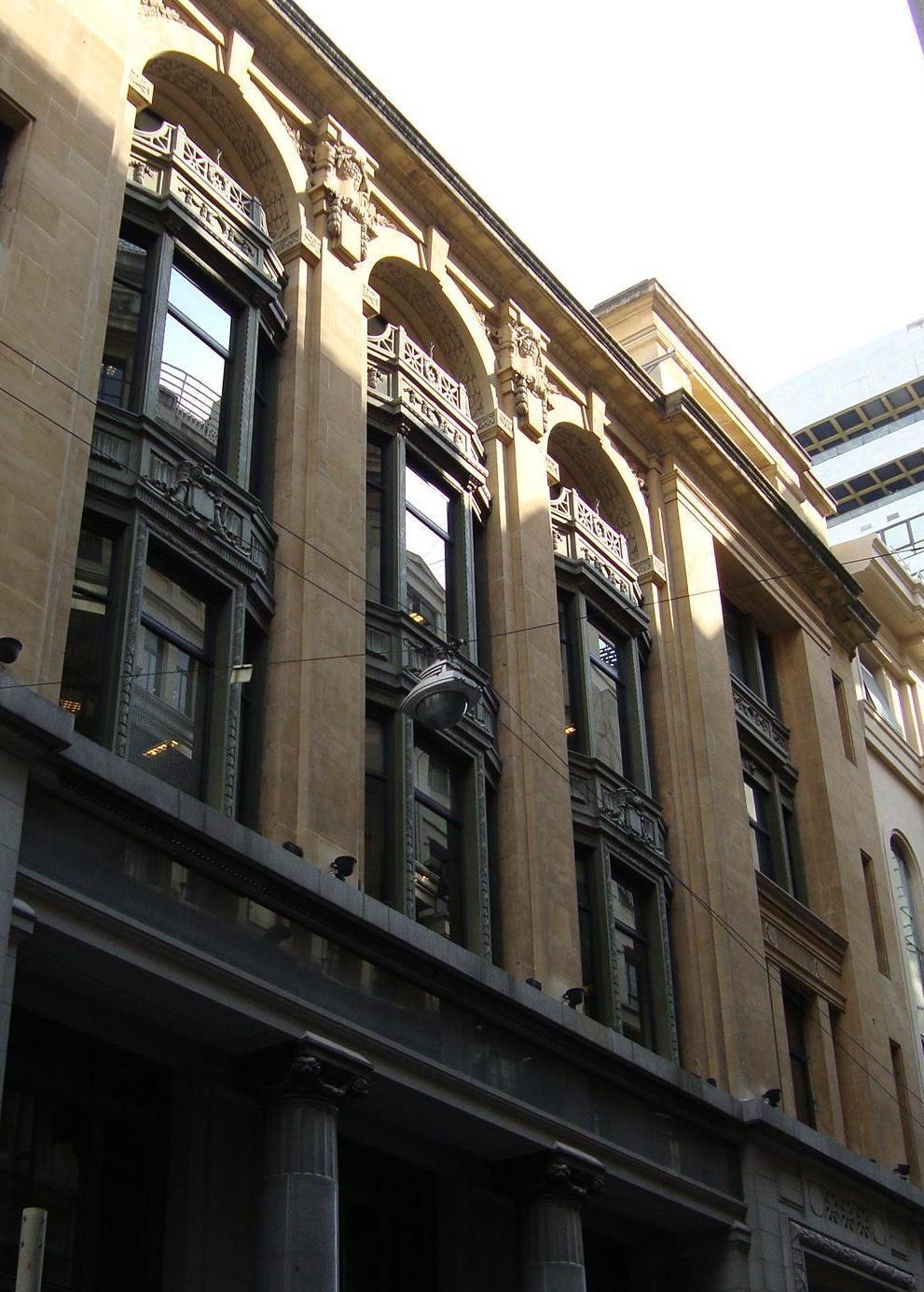 Archivo palacio de la reconquista ventanas jpg for Ventanas hacia el vecino argentina