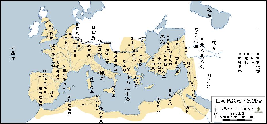 Journal 5 - Hammurabi's Code - engagewithease.com